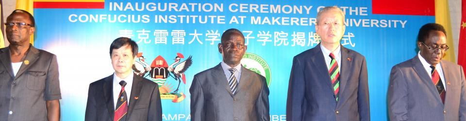 The Vice Chancellor, Prof. John Ddumba-Ssentamu (R) with the Ambassador of the People's Republic of China, H.E. Zhao Yali, the Acting Chief Justice of Uganda, Steven Kavuma, State Minister in the Office of the Vice President, Hon. Vincent Nyanzi, and the President of Xiangtan University Board at the launch of the Confucius Institute