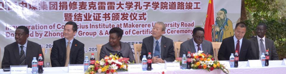 Right-Left: Prof. Edward K. Kirumira, Principal, CHUSS; Mr Hang Dongling, Manager, Zhongmei Engineering Group Ltd; the Vice Chancellor, Prof. John Ddumba-Ssentamu; H.E Zhao Yali, Ambassador, People's Republic of China; Hon. Jessica Alupo; and Makerere University Dean of Students, Mr. Cyriaco Kabagambe