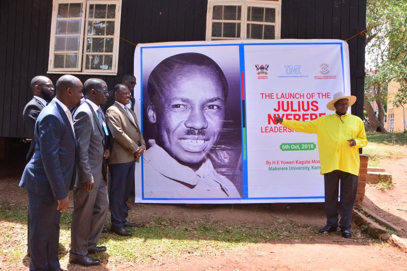 President Museveni commissioning the Centre